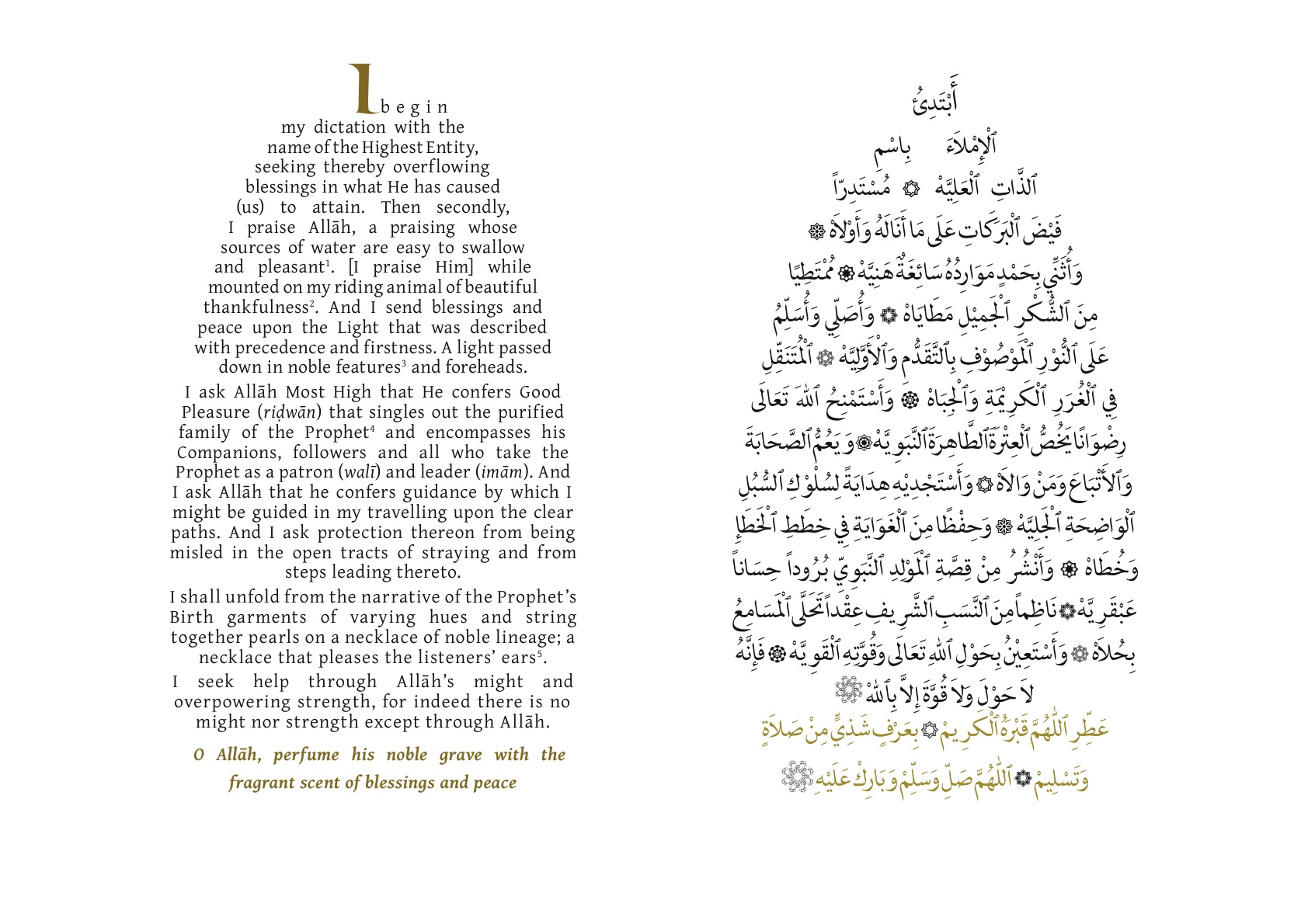 The Mawlid of al-Barzanji