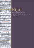 Rijal: narrators of the Muwatta