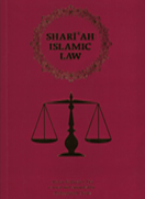 Shariah – Islamic Law
